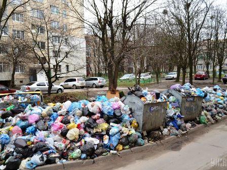 сміття,